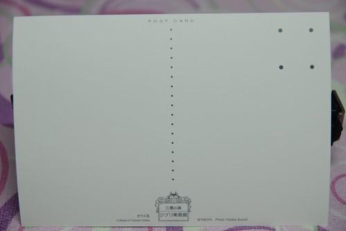 Gift-明信片