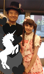 President Shigeta
