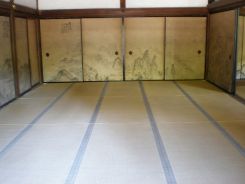 Habitacion Ryoanji