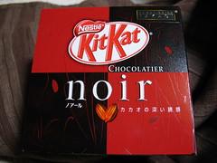 KitKat ノアール