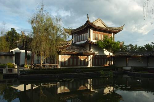 Chinese Language School