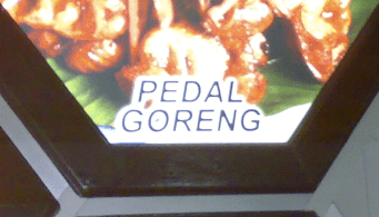 Fried Pedal upclose