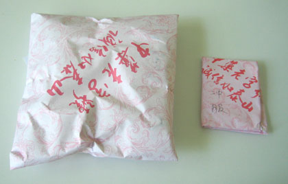two packets of chinese herbs