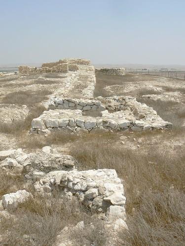 arad wall