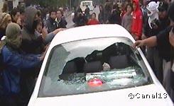 Auto de la jueza tras el ataque