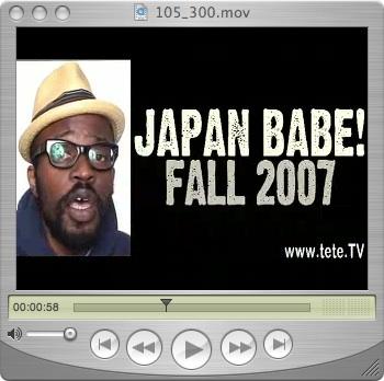japanfall2007