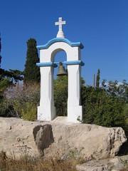 Bell tower of the Cemetery of Kastelorizo