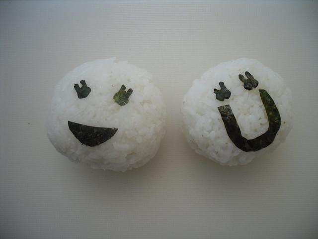 smiley rice balls