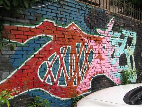 tainan graffiti 25