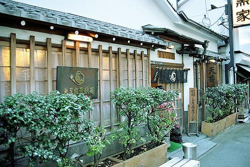 tempura_store
