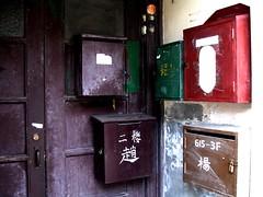 永嘉路上的信箱Mailbox