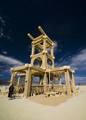 Temple of Forgiveness