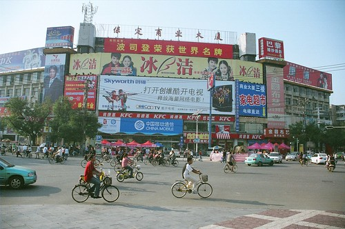 busy street boading