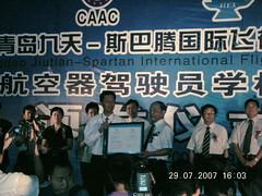 JTFA Certification Day 3