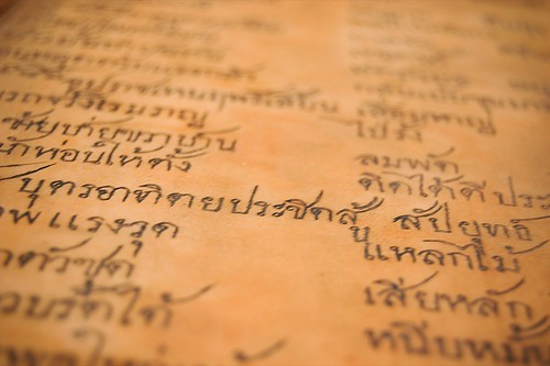 The creation of the writing system by King Ramkhamhaeng (1275-1317) in the latter part of the thirteenth century.