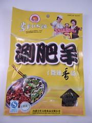 Shuan feiyang hotpot sauce
