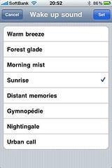 Sleep Cycleのアラーム音設定画面