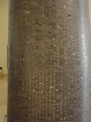 Η στήλη με τον κώδικα του Χαμουραμπί