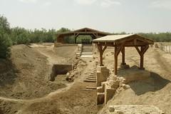 Jesus Christ baptism site (2007-05-811): Vyacheslav Argenberg