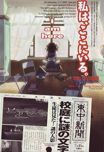Haruhi Season 2