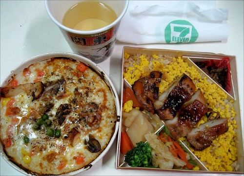 gratin and chicken rice  2