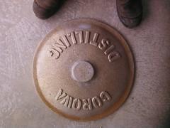 Before Machining Corowa Whisky Door