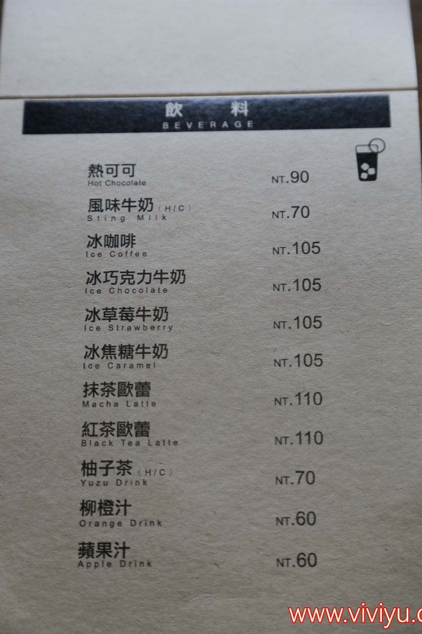 林口 咖啡廳 不限時,林口不限時咖啡廳,林口美食.林口.森林咖啡.咖啡館.免費wifi.拿鐵.林口三井Outlet @VIVIYU小世界