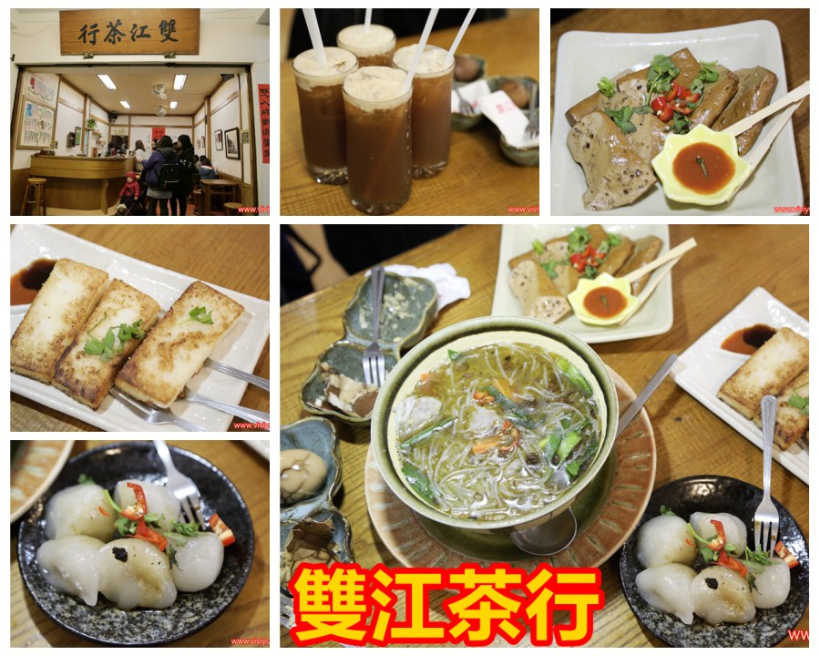 台中,台中美食,檸檬紅茶,雙江茶行 @VIVIYU小世界