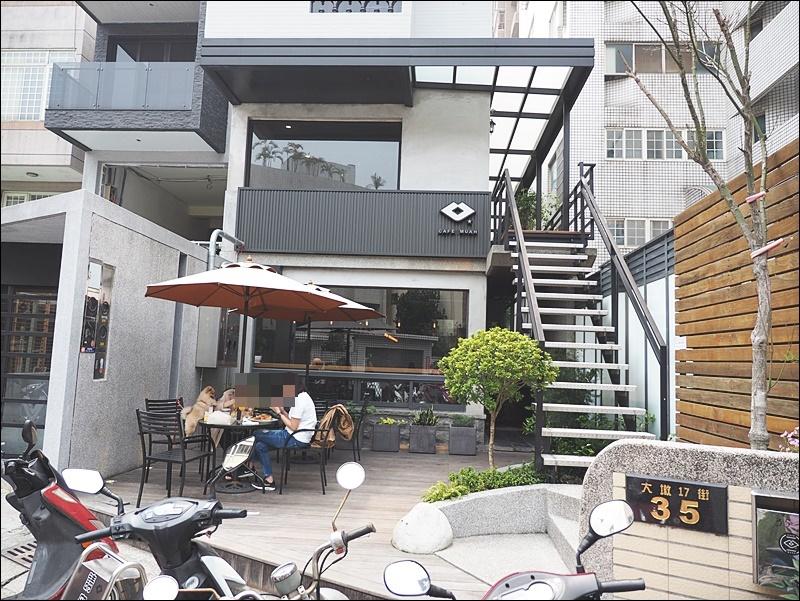 Café Muah