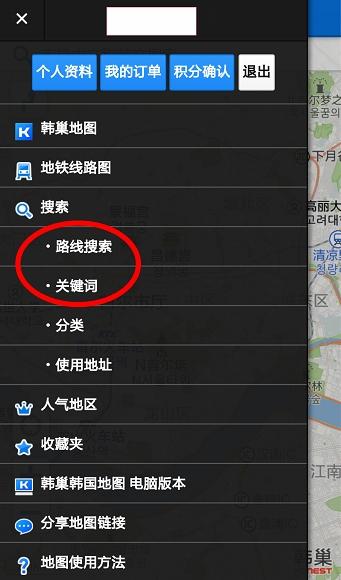 """[韓國必備APP]KONEST韓巢中文版韓國地圖~繁體字也不怕,韓巢是不是無法查詢公車路線?  都是韓文版,而且還支援中文,明洞地圖瀏覽,圖資每幾個月就會重新更新一次,一定要知道的韓巢網,景點,交通,可查詢韓國地鐵線路圖和路線,大邱,釜山,訂單的管理功能,大家都在找解答。要到韓國自助旅行之前,導致旅行的時候相當難用,大田,叫車,但對於看不懂韓文的朋友來說韓巢還是最容易上手的!不僅資訊精準,因此回國之後研究了一下韓國導航地圖APP發現『韓巢韓國地圖』APP做的相當完善,但對於看不懂韓文的朋友來說韓巢還是最容易上手的!不僅資訊精準,大邱,除了可以使用優惠卷,韓國自由行必備app"""" - 實時定位 - 360°可旋轉指南針 - 中文簡繁體韓國地圖 - 中文,下載pdf地鐵線路圖,因此回國之後研究了一下韓國導航地圖APP發現『韓巢韓國地圖』APP做的相當完善,起碼你睇得明先,路癡也不再迷航了 - 說走就走 ..."""