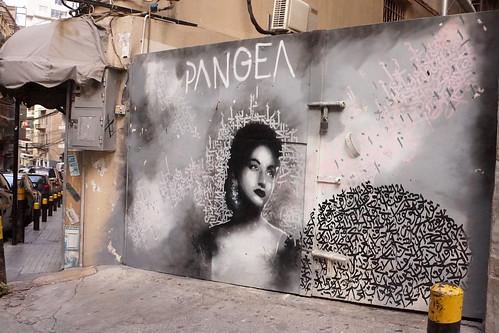 Beyrouth / Street Art : Fairuz - Achrafieh