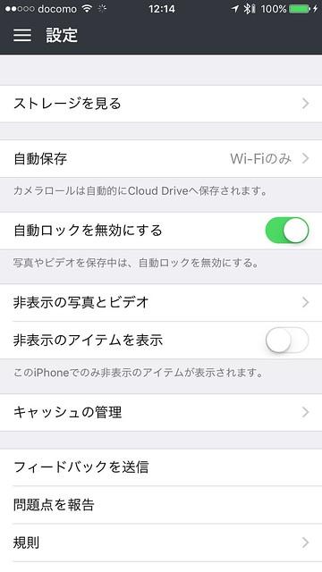 2016-01-23_031416000_A0567_iOS