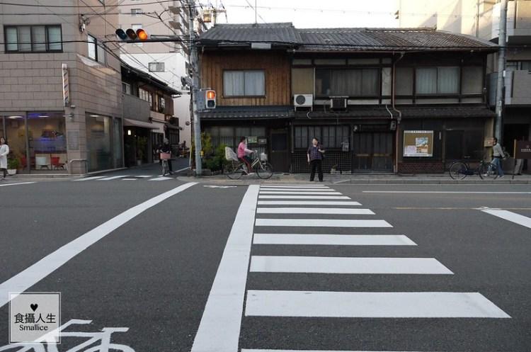 【京都・旅宿】 入住町屋成為美好的旅行體驗~體驗老京都人的慢生活  ITOYA 糸屋