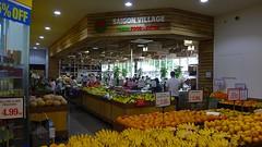 Овощной магазинчик.