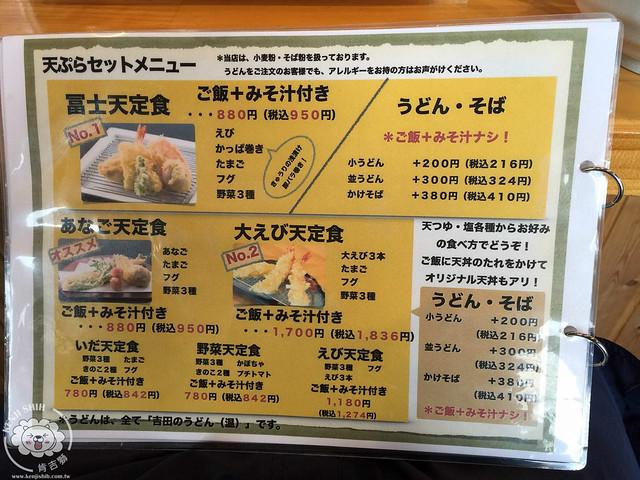????menu_001
