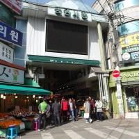 韓國旅遊│望遠站 傳統市場閒晃覓食去─物價超便宜的【望遠市場/망원시장】