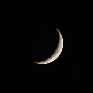 Luna - Cuarto Creciente
