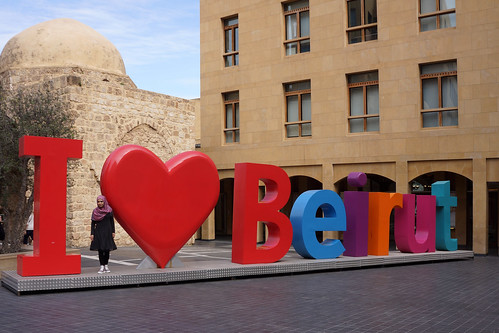 Beyrouth / Beirut Souks