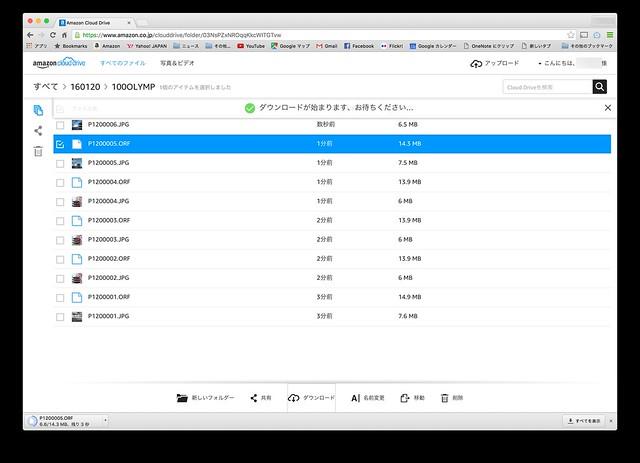 スクリーンショット 2016-01-23 11.43.36