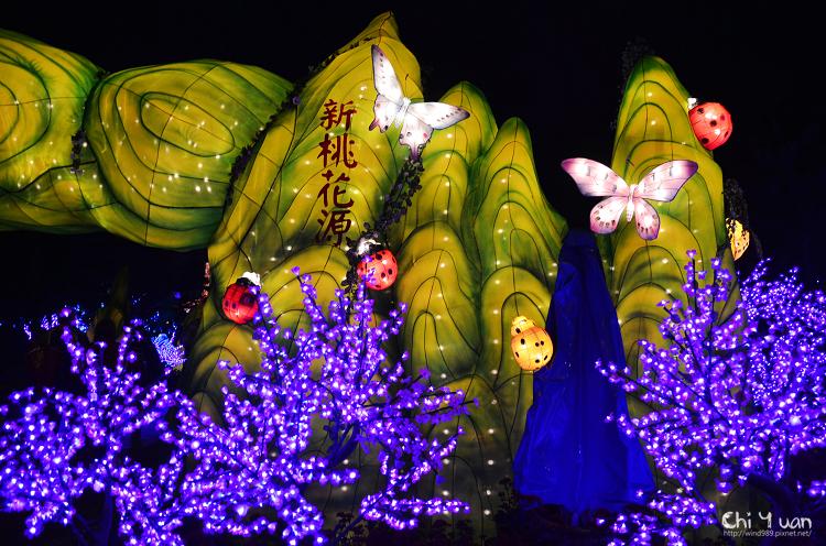 2016台灣燈06.jpg