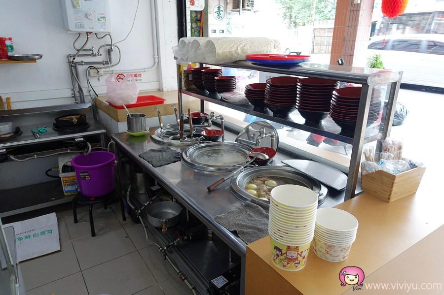 中山路,南門市場,家鄉越食堂,家香越食堂,桃園中山路美食,桃園美食,越南料理,越式料理 @VIVIYU小世界