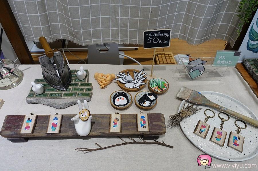[桃園美食]墨墨頭工作室.隱藏版下午茶~獨立品牌.插畫手作.文青創作店 @VIVIYU小世界