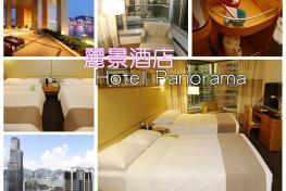麗景酒店 Lees Boutique Hotel