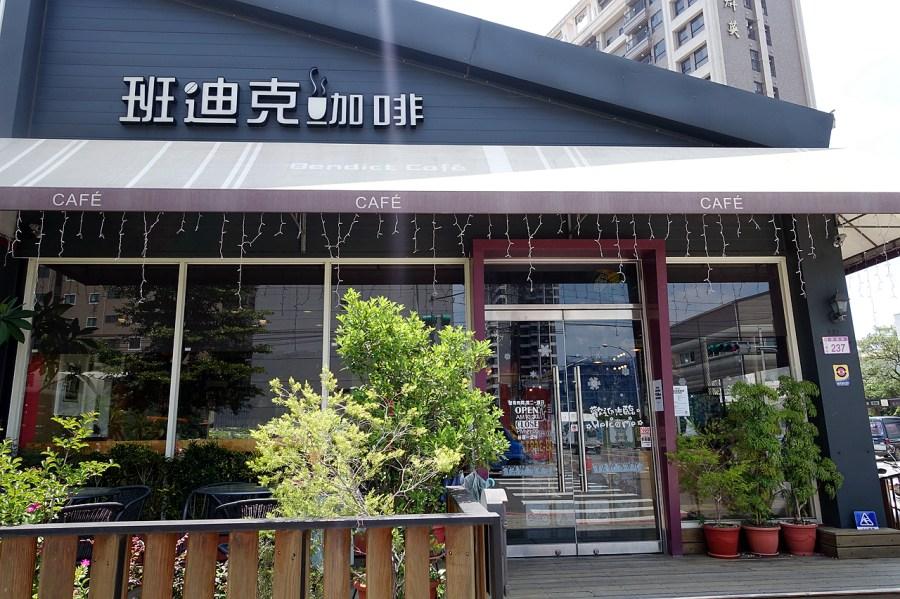 [八德美食]班迪克咖啡.八德重劃區附近~義式餐點飲料選擇多.提供免費wifi @VIVIYU小世界