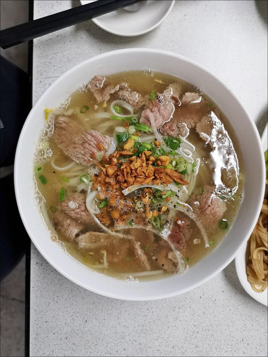 陳記純越式河粉專賣店