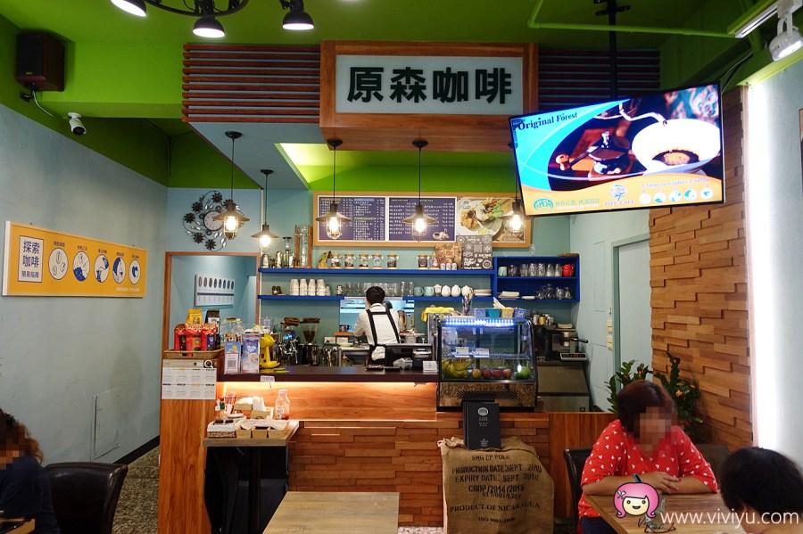 (關門大吉)[桃園美食]O.F Coffe 原森咖啡.近南門市場~手沖咖啡.咖啡豆專賣店 @VIVIYU小世界