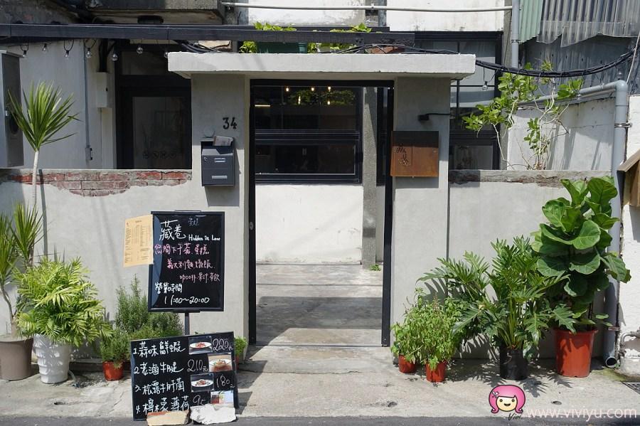 (暫停營業中)[桃園美食]藏巷 Hidden in Lane.隱藏在巷弄間的美食餐館~大推老滷牛腱寬扁麵.價格實在的好店 @VIVIYU小世界