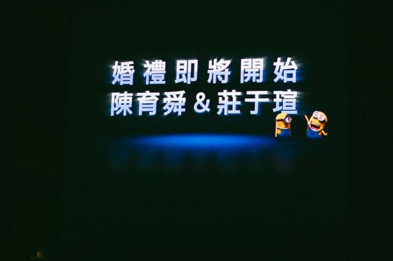 """""""台北推薦台中婚攝,JOE愛攝影,宴客婚禮,徐州路2號"""