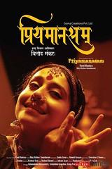 Kannada Times _ Prateeksha Kashi _Photos-Set-1 2