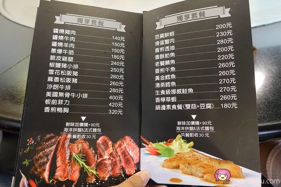 [桃園美食]饕客鐵板料理.台式鐵板燒~平價供應.白飯、湯品、飲料無限量供應 @VIVIYU小世界